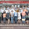 深圳举办全国个合能源管理项目人员培训节能管理培训