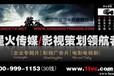 许昌珠宝首饰类产品视频制作剪辑宣传片许昌电视购物广告专题讲座