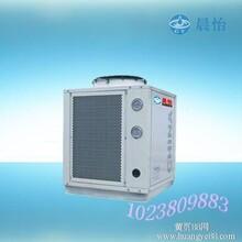东莞循环式热泵热水器什么牌子有保证?图片
