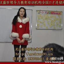 武汉团队建设管理培训课程