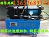 河南鹤壁液压镦粗机性能厦门40型钢筋墩粗机配件