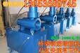 濮阳液压液压式镦粗机钢筋加粗钢筋冷镦机生产商