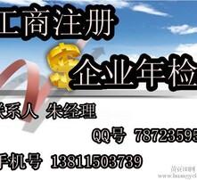 提供公司注册地址图片