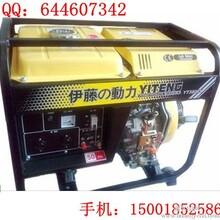 3千瓦伊藤柴油发电机YT3800X