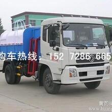 漯河市定做东风5方吨挂桶垃圾车的价格