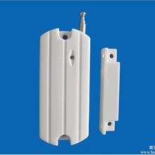 报警门磁433频率发射门磁学习码固定码门磁窗磁发射器图片