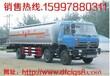 供应贵州油罐车价格_安顺油罐车销售点_湖北程力_畅销全国