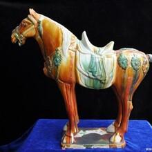 三彩马种类有多少特征
