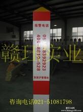 山东济宁买玻璃钢标志桩首选赣珏标志桩厂家