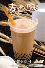 麦香味奶茶粉麦香味奶茶奶茶粉奶茶