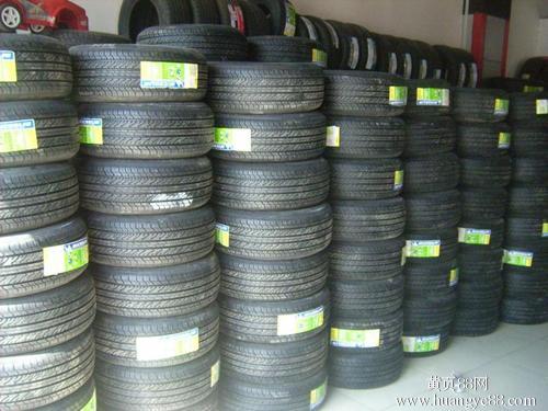 低价供应回力轮胎回力轻卡轮胎回力轮胎载重轮胎回力轮胎代理