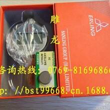 雕龙批发正宗香港三菱电子数显百分表0-12.7MM