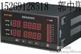 XJY-80,XJY-160巡检仪温度巡检仪温度校验仪表带控制带上下限报警带4-20MA输出带485通讯