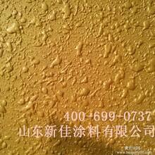 水性金箔漆专业制造商,金属漆漆膜坚韧质感强烈