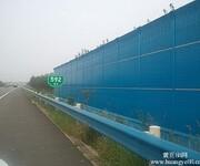 淮南声屏障隔音墙高速声屏障小区隔音墙图片