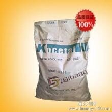 长期销售优质韩国科隆POM/VT301/韩国科隆塑胶原料