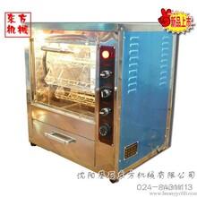 沈阳基石全电烤地瓜机烤玉米机器图片