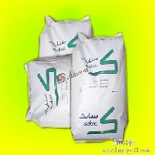 供应优质沙特基础PP/FPC55/沙特sabic塑胶原料粒子