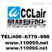 高压齿轮泵CBGJ1016CBGJ1025