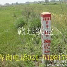 山东淄博燃气管道标志桩生产厂家哪里有还是看看赣珏