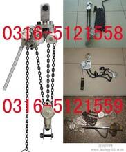 铝合金手扳葫芦进口铝合金手扳葫芦铝合金链条手扳葫芦