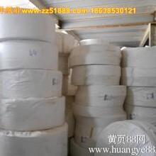 180180散装抽纸生产厂家
