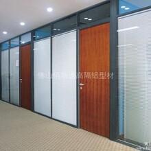 双层玻璃隔墙成品隔断双层磨砂玻璃双层玻璃隔间墙