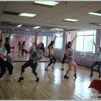 珠海爵士舞培训