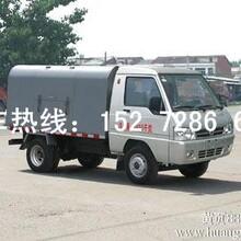 2013年11月信阳市小型密封式垃圾车价格