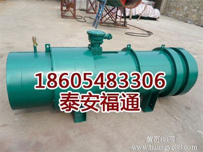 KCS-800D矿用湿式除尘风机