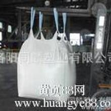 耐材,炉料专用吨包,编织袋