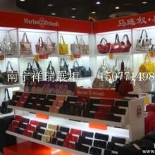 南宁祥瑞展柜定做,南宁专卖店鞋柜定做,南宁包包皮具展示柜定做,南宁烤漆展柜供应