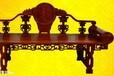 红木家具拍卖价格