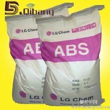 销售ABS/FR360/中海油LG通用阻燃高流动塑胶颗粒