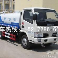 广安市5吨8吨10方环卫洒水车厂家直销马上有环卫洒水车价格
