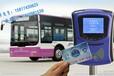 智能化班车刷卡系统/班车刷卡系统安装/班车刷卡系统多少钱