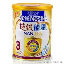 原厂正品出厂价批发雀巢奶粉