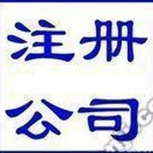 蜀山区望江路公司代帐报税兼职会计内外资年检审计财务审计代理记账方茧会计