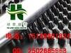 济宁HDPE车库排水板#屋顶绿化阻根板
