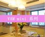 日立VAM-mini中央空调
