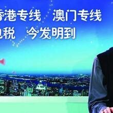 汇顺达台湾双清物流专线