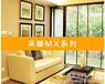 大金MX系列中央空调
