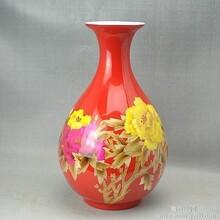 陶瓷花瓶麦秆画花瓶家居摆件装饰品