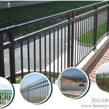 供应上栗公路护栏网PVC护栏塑钢护栏新型护栏铸铁护栏围墙护栏图片