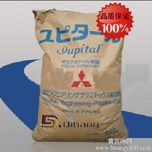 专业销售三菱POM/F30-03/泰国三菱塑胶原料粒子