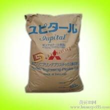 专业销售三菱POM/F30-03/塑胶原料粒子
