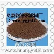 供应锰砂锰砂滤料净水滤料