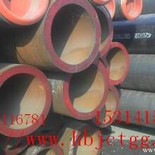 陵川Q345B合金管无缝钢管现货销售