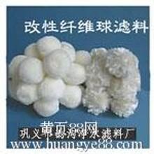 供应改性纤维球滤料净水滤料