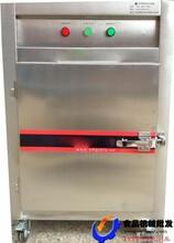 单门紫外线消毒柜